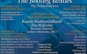 Previous Festival Posters