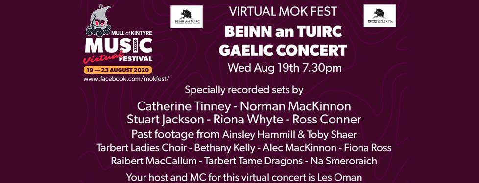 Beinn an Tuirc Virtual Gaelic Concert